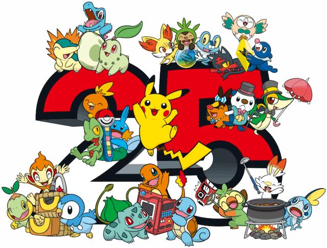 Ilustración del 25 aniversario de Pokémon