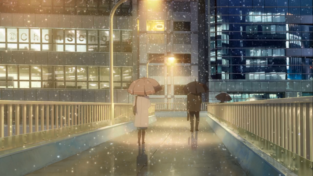 Escena de Your Name en puente Shintoshin
