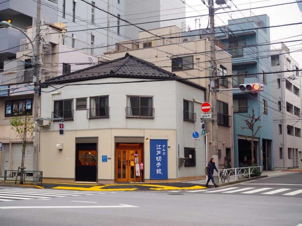 La entrada en el Sumida Edo-Kiriko Kan