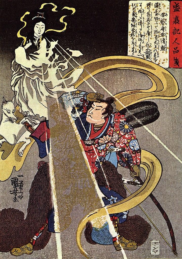 Representación femenina de Inari