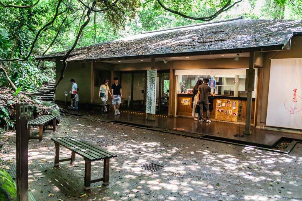 Casa de tçe Setsugekka