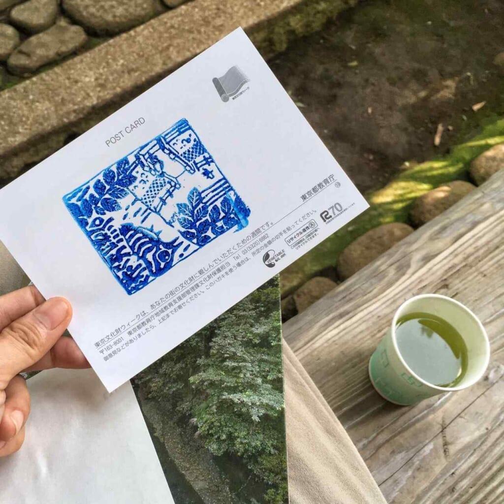 postales con sello del valle de todoroki
