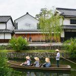 Ein Besuch im historischen Viertel von Kurashiki: Bikan