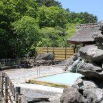 Tamago-yu, Takayu Onsen: Ein Paradis für alle Onsen Liebhaber