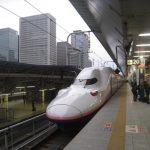 Wie komme ich nach Yamakoshi, einem kleinen Paradies 3 Stunden von Tokio