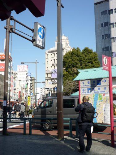 Der Wi-Fi Spot an der Asakusa Station
