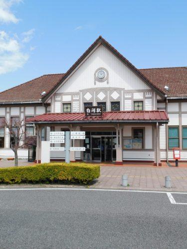 Der JR Bahnhof von Shirakawa.