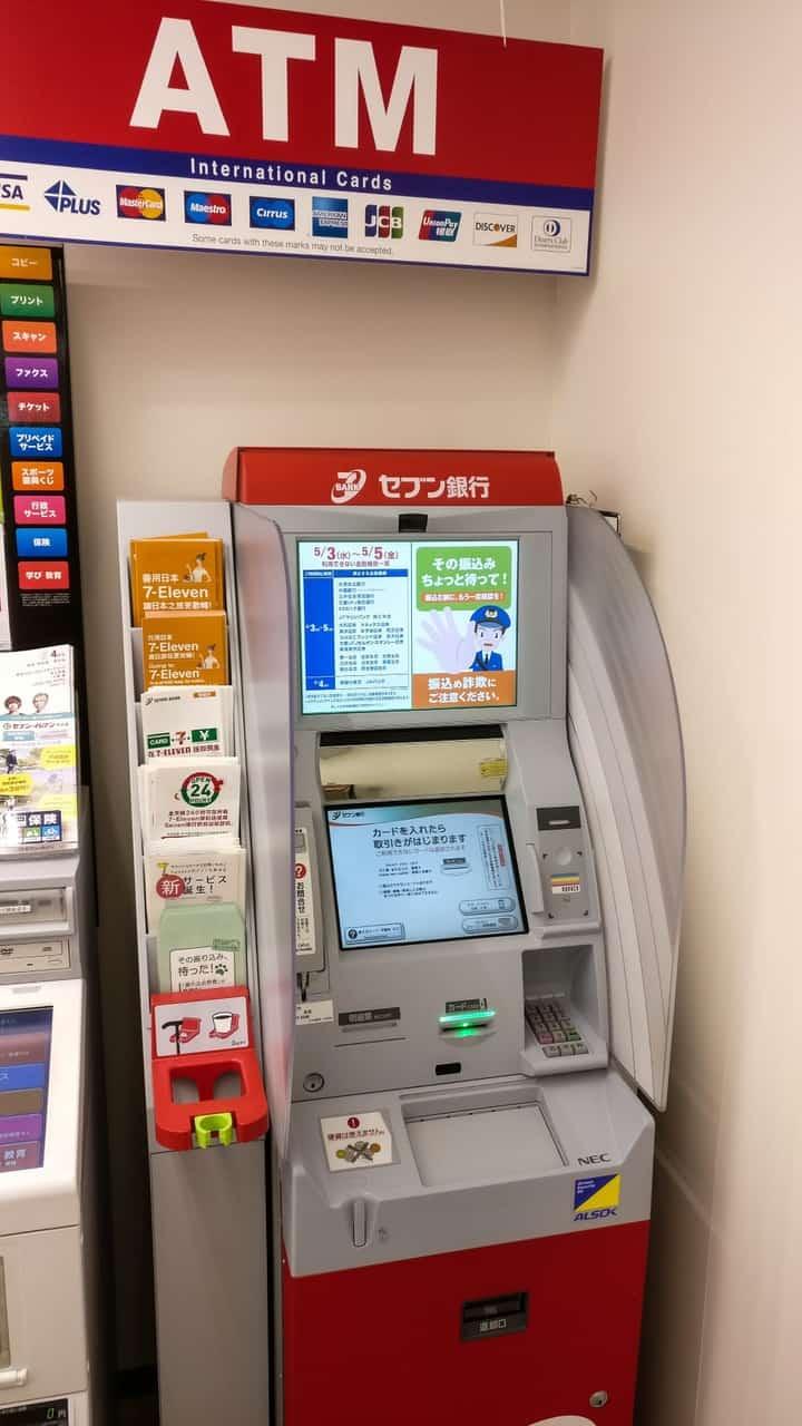 ATM: Wo bekomme ich Bargeld in Japan?