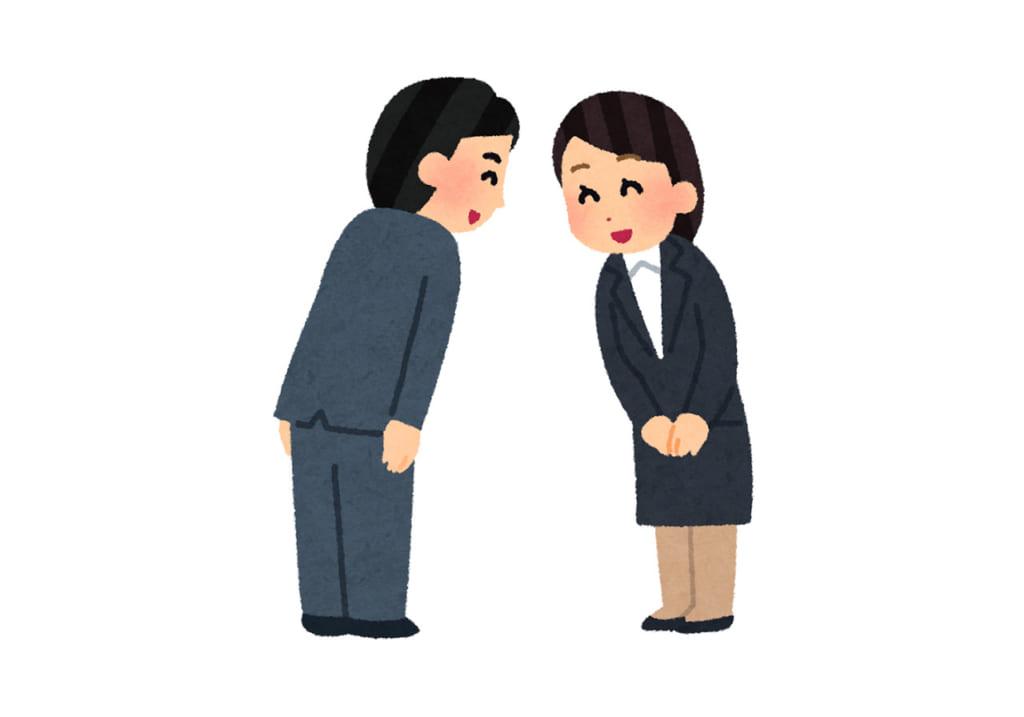 Begrüßungen auf Japanisch: Zwei Personen verbeugen sich leicht.