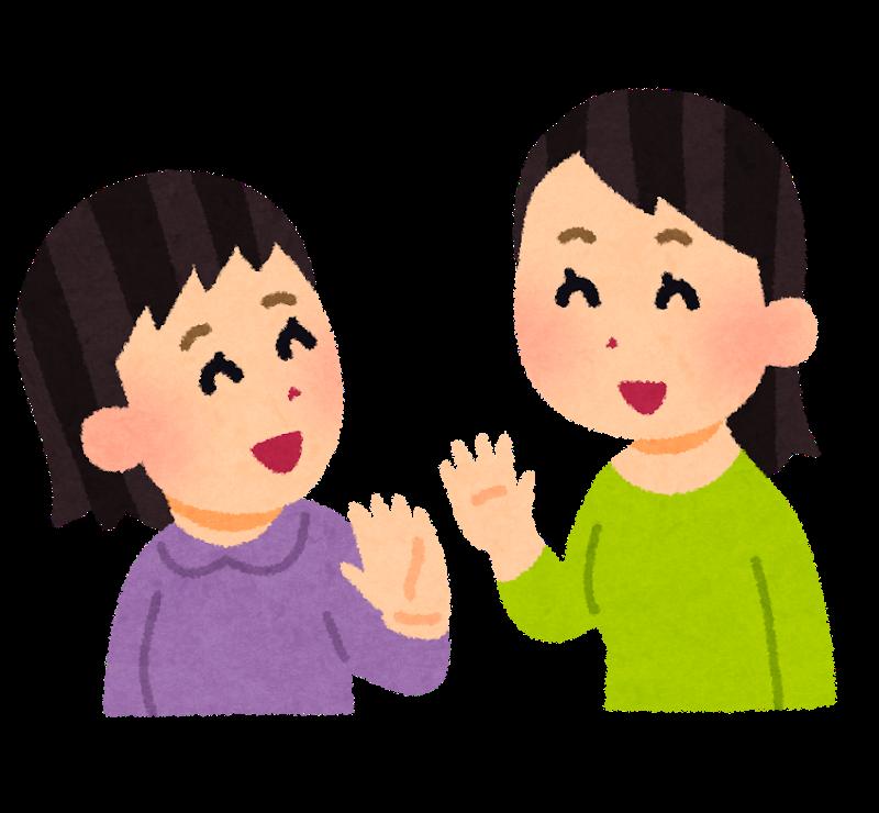 """Wie man """"Hallo"""" und """"Auf Wiedersehen"""" auf Japanisch sagt"""