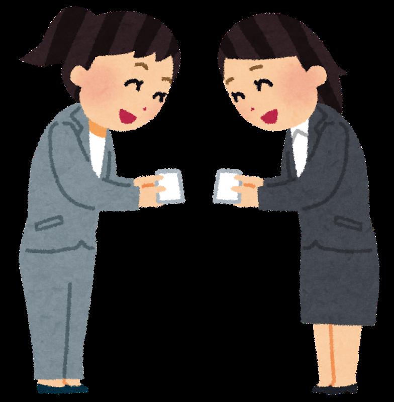 Zwei Frauen verbeugen sich und tauschen Visitenkarten aus.