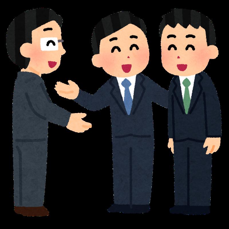 Begrüßungen auf Japanisch sind vielfältig.