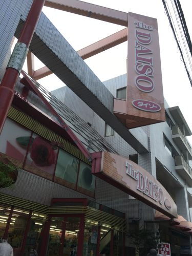 DAISO, ein japanischer 100- Yen Shop.