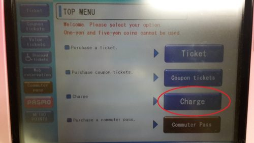 Einen Pasmo am Automaten aufladen.
