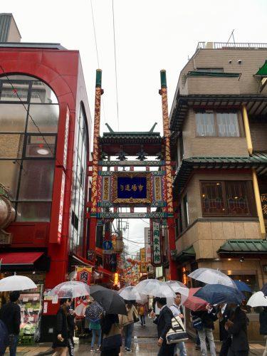 Chinatown in Yokohama, Japan.