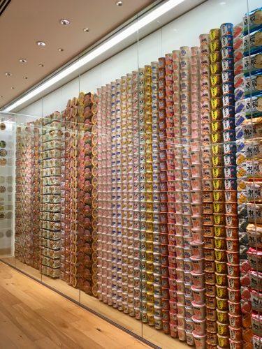 Das Cupnoodles Museum in Yokohama, Japan.