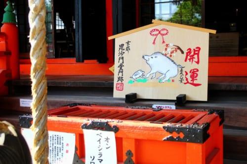 Der Bishamondo Tempel im Norden von Yamashina, Kyoto, Japan.