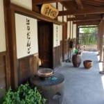 Nagaoka – Heimatstadt des Reis