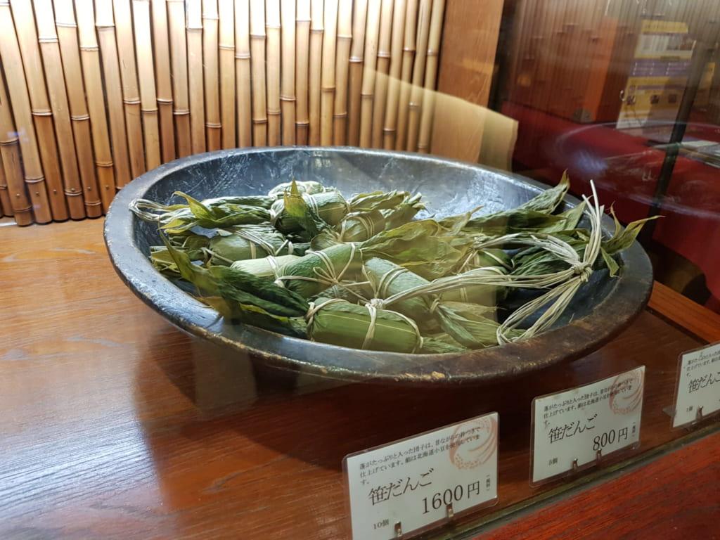 Handgemachte Sasa Dango aus dem Eguchi Dango.