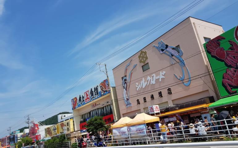 Der Fischmarkt Teradomari. Seaside Line in Niigata, Japan.