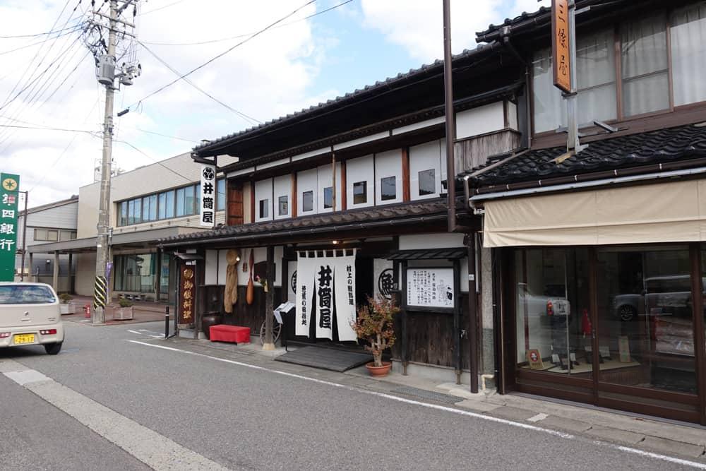 Das Restaurant Izutsu-ya in Murakami.