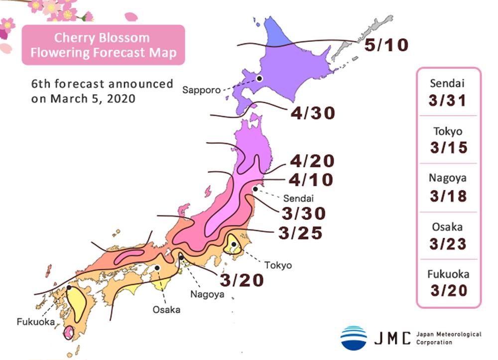 Die offizielle Karte der japanischen Wetterbehörde - Prognose zur Kirschblüte 2020 (Stand: 6. Februar).