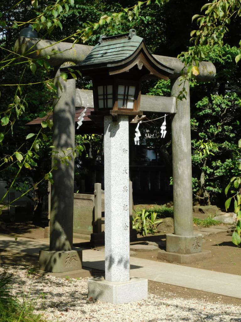 Die Heimat von Kitaro und seinen Freunden in Chofu.