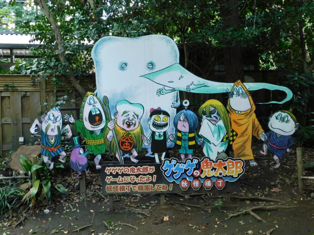 Kitaro und seine Freunde.