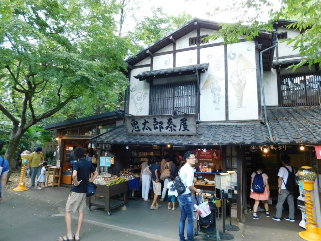Das Kitaro Geschäft in Chofu.