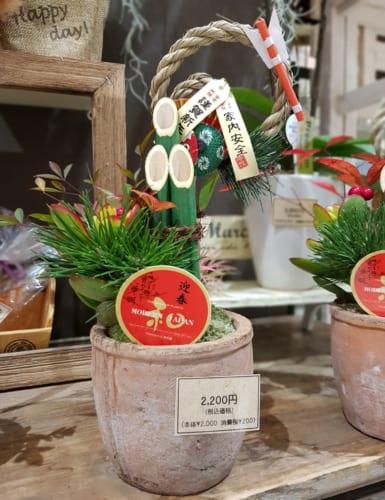 Kadomatsu sind ebenfalls ein typisches Neujahrssymbol.