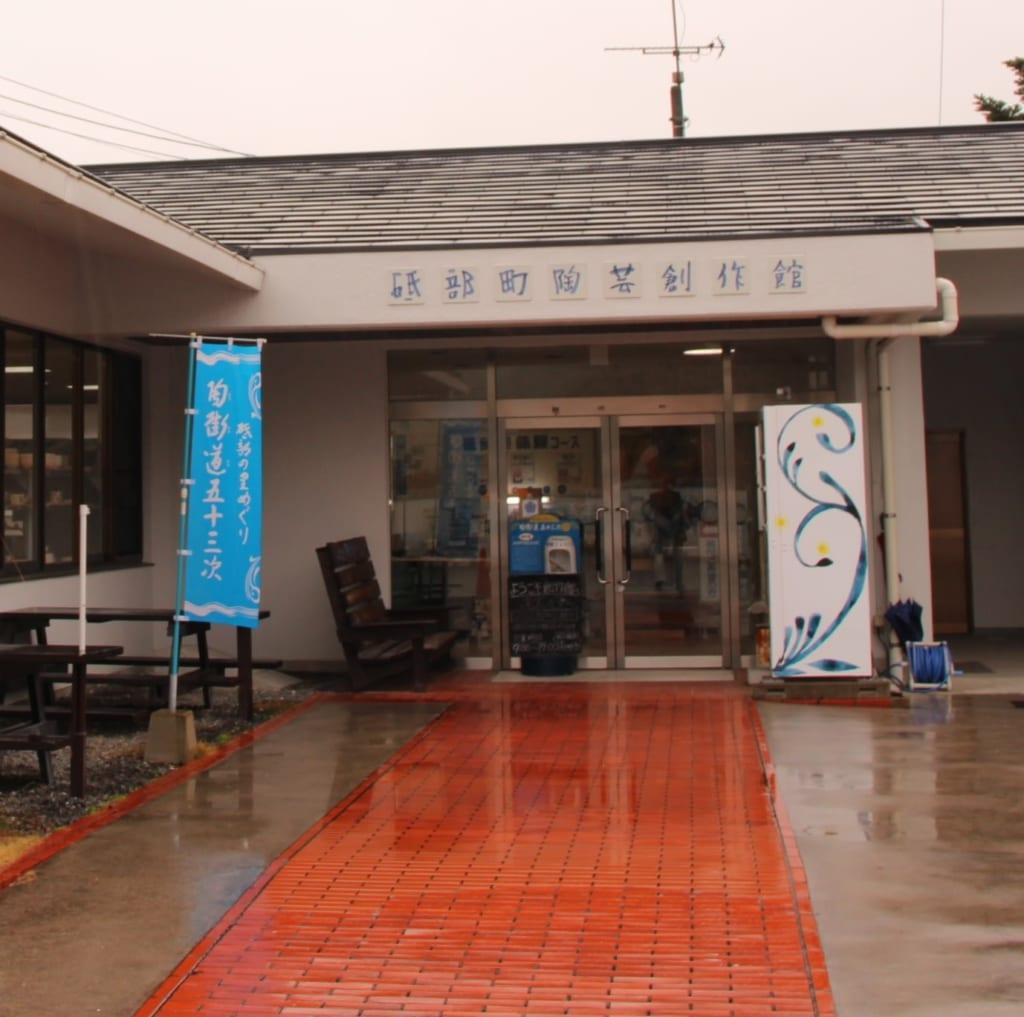 Willkommen im Tobe Yaki Togei Sosakukan in Tobe.