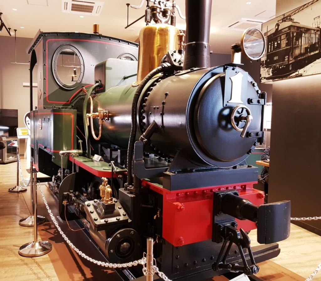 Das Botchan Museum an der Station Matsuyama.