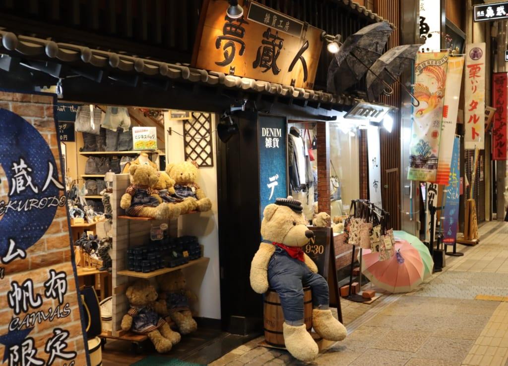 Die Einkaufsstraße Dogo Shotengai in Matsuyama.