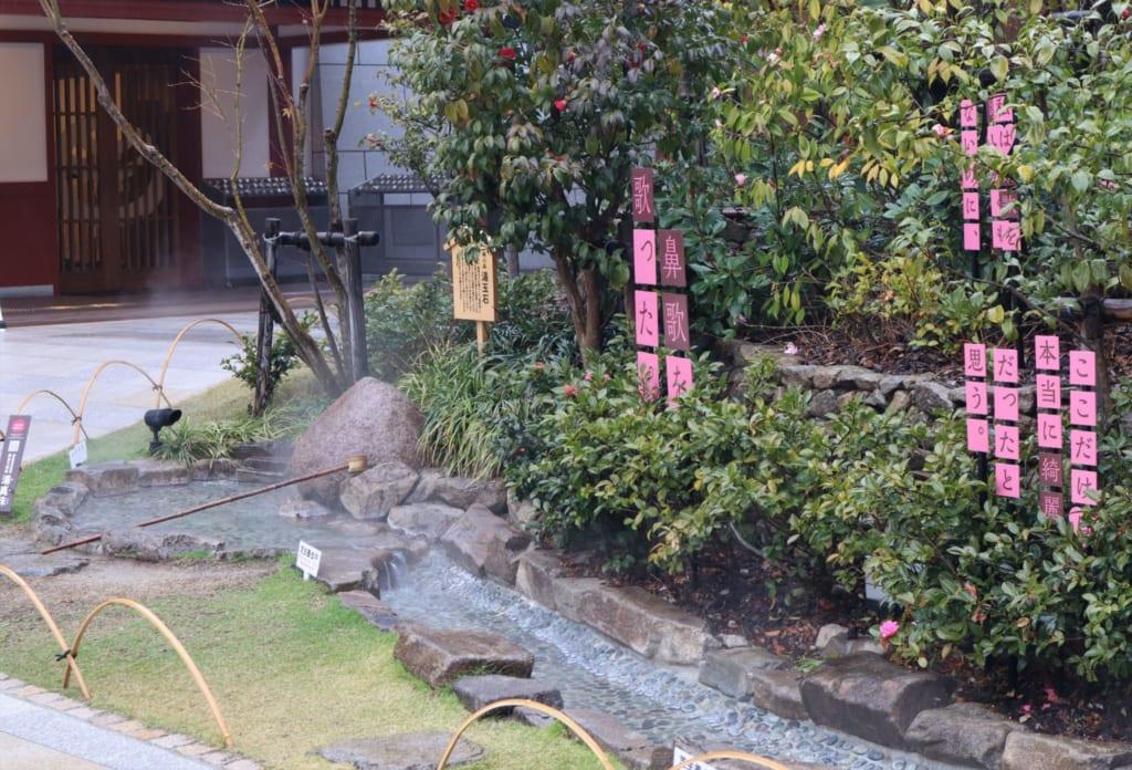 Das Dogo Onsen Asuka-no-Yu Badehaus und das Dogo Onsen Tsubaki-no-Yu Badehaus.