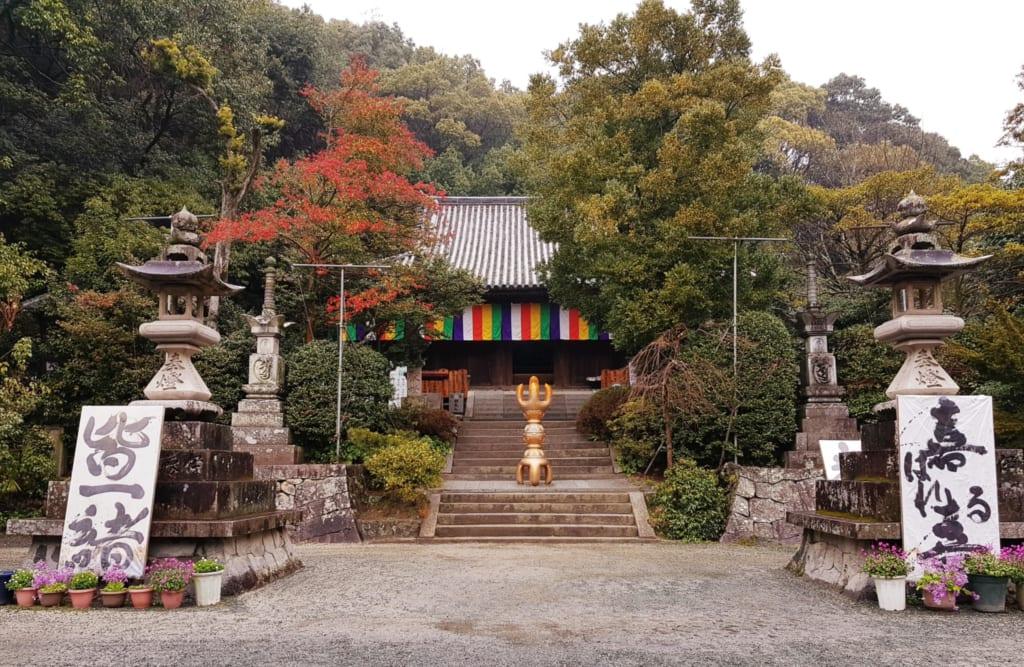 Der Ishiteji Tempel in Matsuyama gehört zur 51. Station des Shikoku-Pilgerwegs.