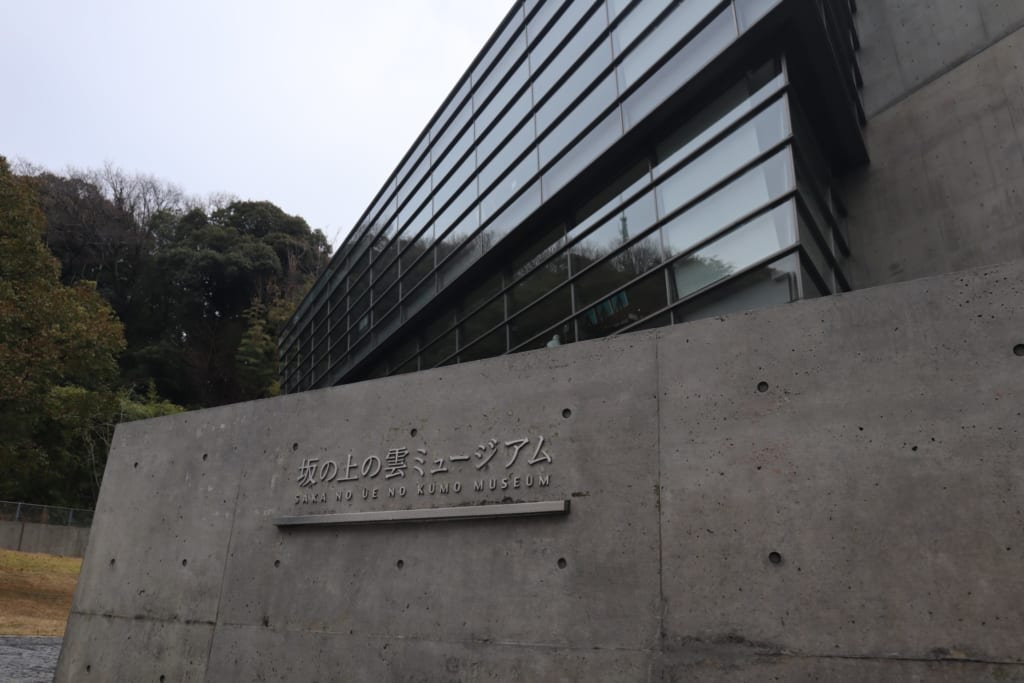 Das SAKA NO UE NO KUMO Museum, entworfen von Ando Tadao.