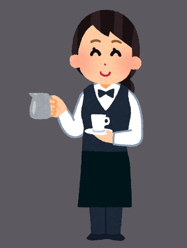 Eine japanische Kellnerin entschuldigt sich.