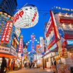 """Shinsekai – Die Nostalgie erweckende """"Neue Welt"""" in Osaka"""