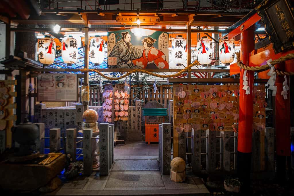Der Tsuyuten Tempel in Osaka.