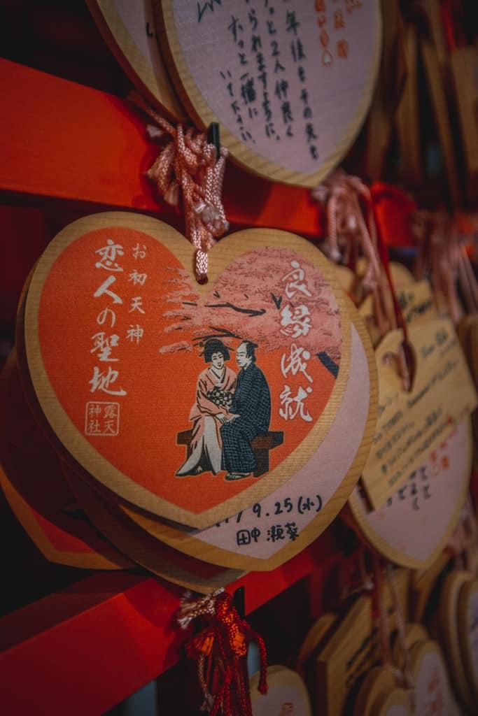 Die Liebesgeschichte des Tsuyuten Tempel in Osaka.