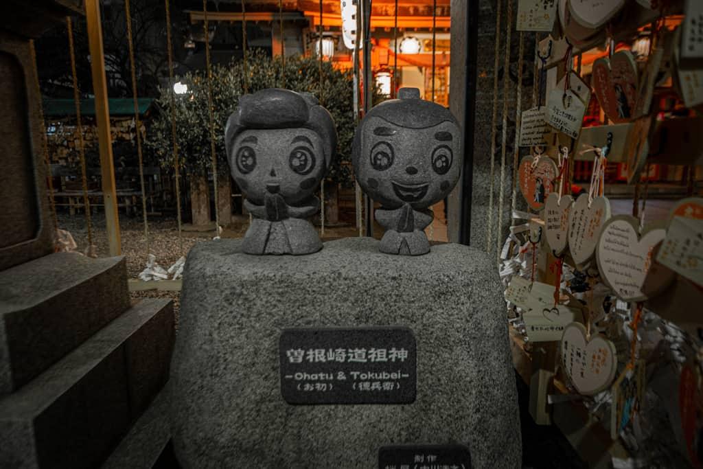 Überraschende Tempel und Schreine in Osaka.