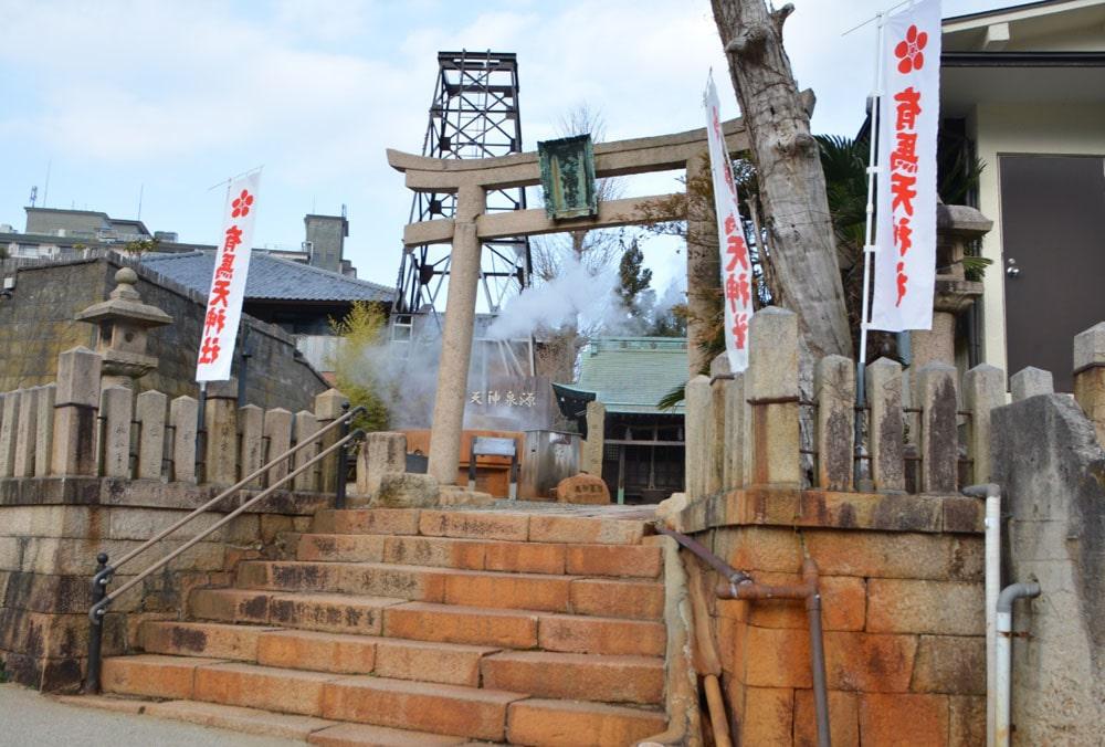 Arima Onsen – Einer der ältesten Badeorte in Japan