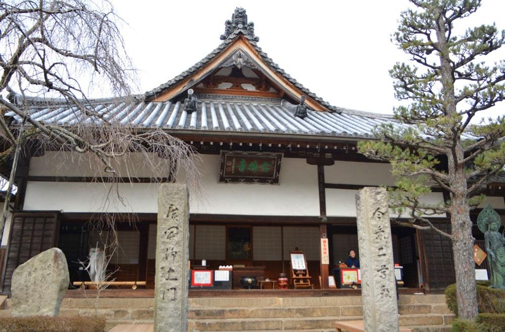 Nebutsu Tempel, Arima Onsen