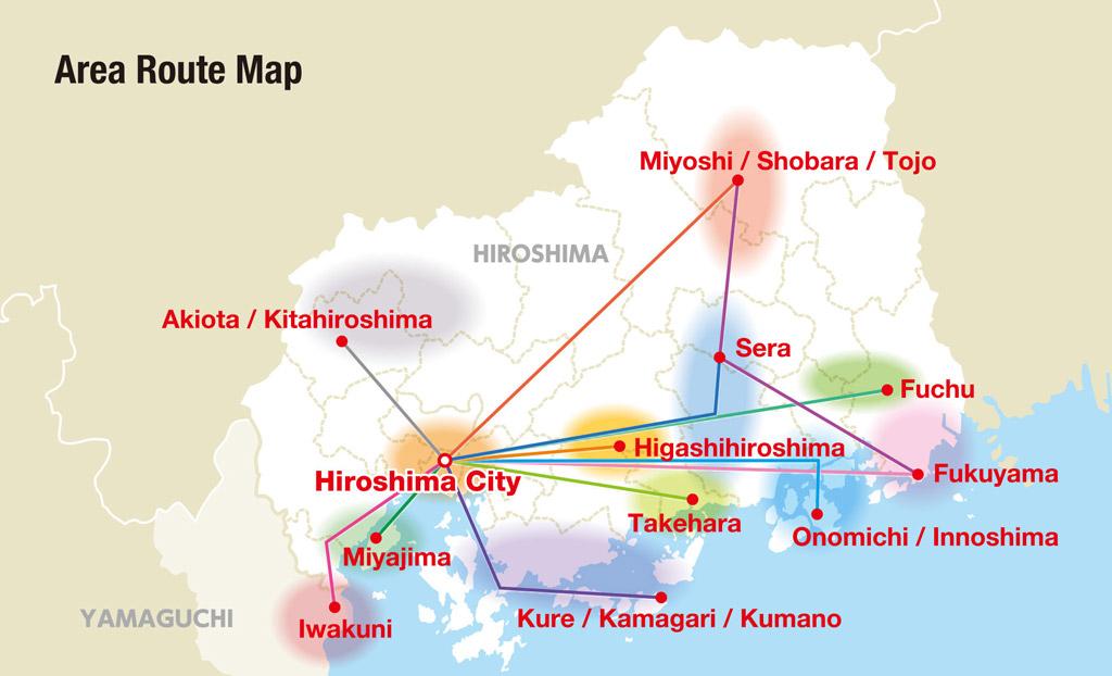 Übersicht der Reichweite in der Präfektur Hiroshima.