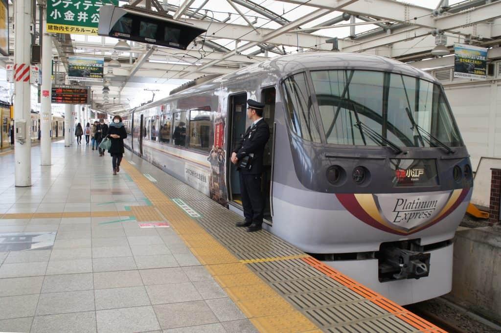 Günstige Fahrkartenangebote in Japan.