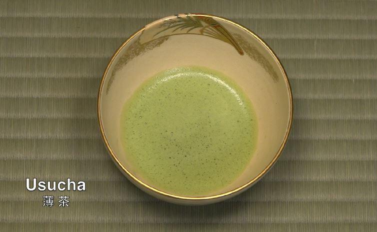Der leichte Tee namens Usucha.