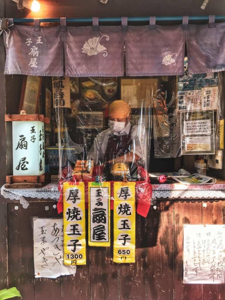 Das 300 Jahre alte Ougiya, ein Tamagoyaki-Geschäft.