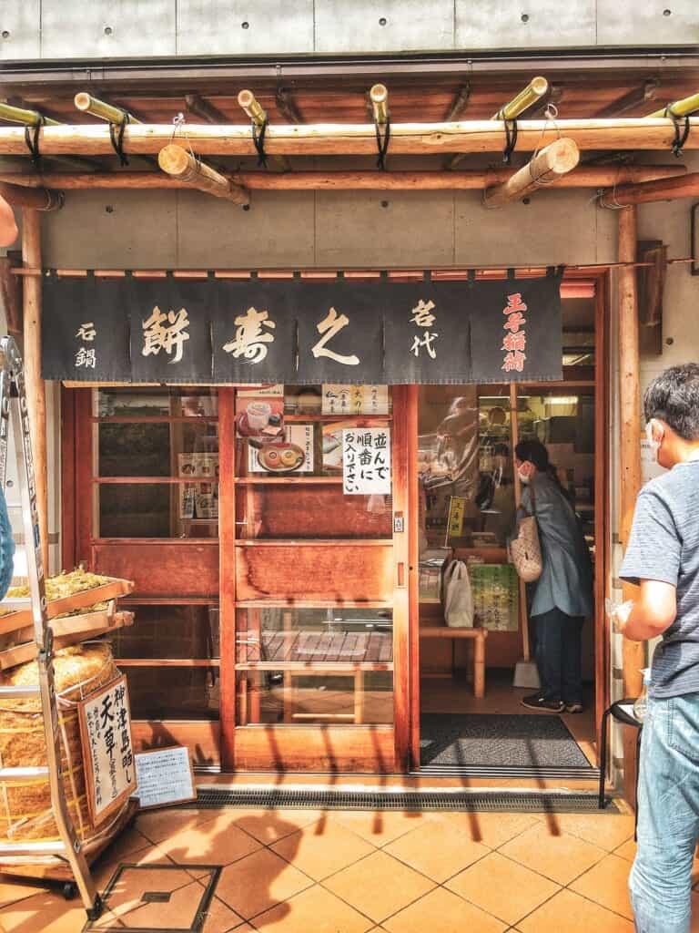 Das Süßigkeitengeschäft Ishinabe Kuzumochi in Oji.