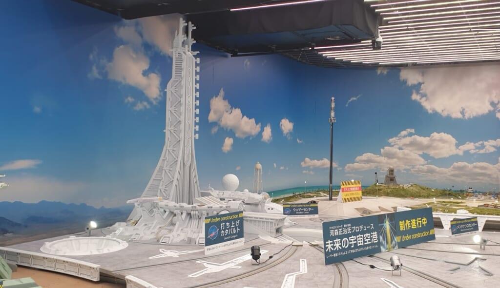 Small Worlds Tokyo - Die Nachbildung eines Space-Centers.