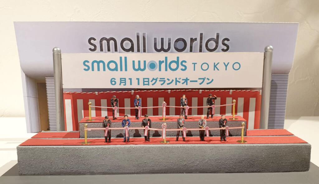 Miniatur zur Ausstellungseröffnung von Small Worlds Tokyo am 11. Juni 2020.